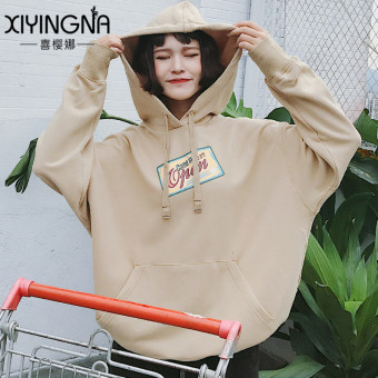Ulzzang hooded pullover style student hoodie (Khaki)
