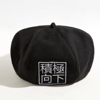 Ulzzang retro female with text Shishang beret cap hat (Positive to the black)