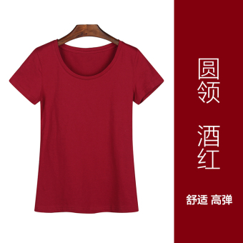 Wild Cotton female short-sleeved Slim fit Short sleeve Top round neck white T-shirt (Round Neck Jiu Hong)