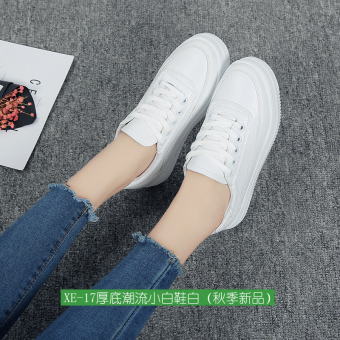 Wild female heavy-bottomed autumn increased casual shoes white shoes (White)