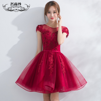 Wine red color New style Slim fit dress wedding dress