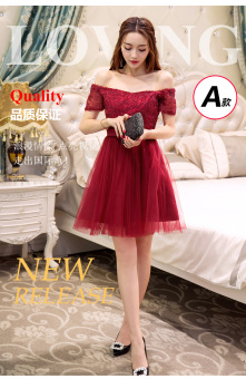 Wine red color spring New style bridal wedding dress (Wine red color)