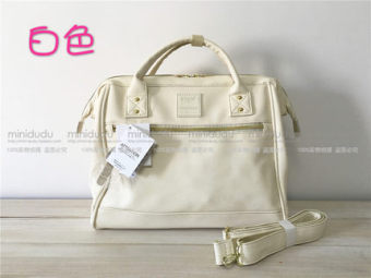 Women celebrity inspired shoulder bag Seiwa bag (White)