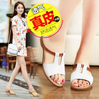 Women's Fashion Plus Size Leather Flat Slippers with Single Band Color Varies (White)