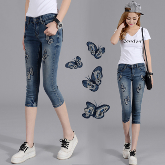 Women's Korean-style Slimming Cropped Jeans (8853)
