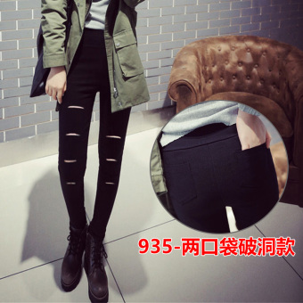 Women's Korean-style Stylish High Waist Bottom Pants - Black - Ripped (935-a with pockets with Holes)