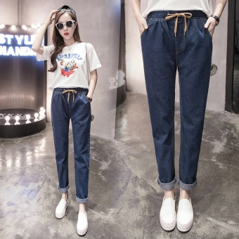 Women's Slimming Elastic High Waist Denim Plus Size Harem Pants