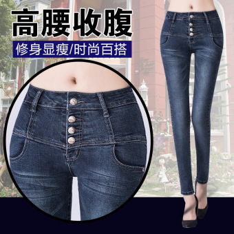 Women's High Waist Breasted Slim Jeans Stretch Pencil Pants Feet(Black Blue)