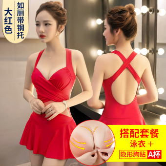Woo swim sexy female Slimming effect gather swimming clothing (Red + silicone stickers affixed to a cup) Price Philippines