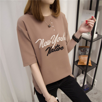 Xincaishi Women's Stylish Letter Embroidered Short Sleeve T-Shirt (Brown)