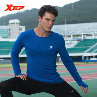 XTEP Long Sleeve Running T-shirt for Men O-neck Breathable Sports Jerseys Quick Dry Compression Fitness Men's Shirt (Blue) - intl