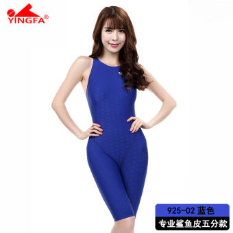 Yingfa slimming one-piece boxer winter swimming female swimsuit (925-semi-leg blue VISHARK leather + gifts)