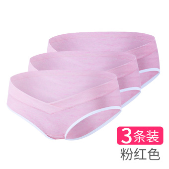 Yinshanhu low waist care belly pregnant women's underwear (3 strip pink color)