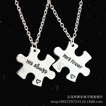 1 Pair Couple Necklace - intl - 3