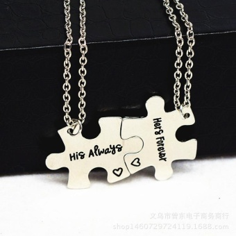 1 Pair Couple Necklace - intl