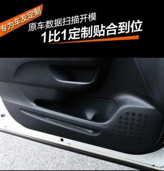 12-16 Honda CRV door prevent play mat (pc4) - intl - 3