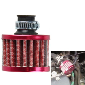 12mm Car Cold Air Intake Filter (Red)