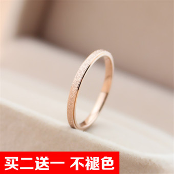 18kHan version female rose gold joint ring (Matte rose gold 7 NO.)
