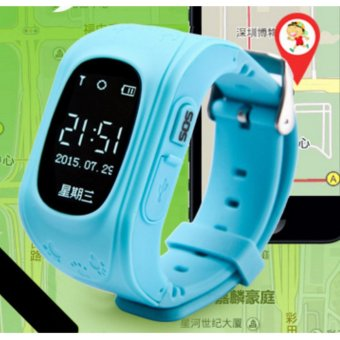 2Cool Kids Watch Anti Lose Phone Call GPS Watch for Kids - intl - 2