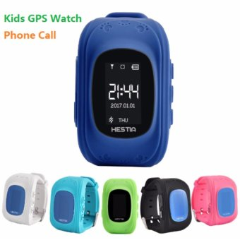 2Cool Kids Watch Anti Lose Phone Call GPS Watch - intl