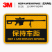 3m internship logo reflective stickers cartoon car adhesive paper