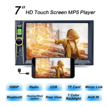 7 Inch Bluetooth 2 Din Car Stereo MP5 Player GPS FM DVR in SteeringWheel Control for Android Screen Mirroring Support Phone / TabletConnected - intl