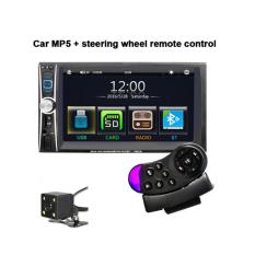 7653tm 66 inch hd 2 din car radio mp5 player touch screen bluetooth phone link smart phone stereo radio player mp3audiovideousbcar rear cameraremote control 1509543116 57779945 605d071110027b8511729eaf7d06eb6e catalog_233 car stereo for sale stereo for cars online brands, prices  at readyjetset.co
