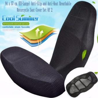 94 x 57 cm (EXTRA-LARGE) Anti-Slip and Anti-Heat Breathable Motorcycle Seat Cover (Black) Seat Of 2 Price Philippines
