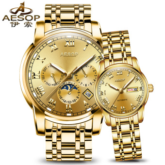 Aesop waterproof automatic mechanical watches couple's watches