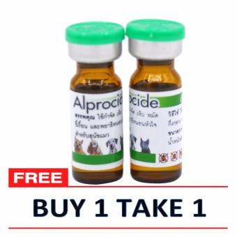 Alprocide Anti Tick On Spot for Dogs/Cats - 2cc