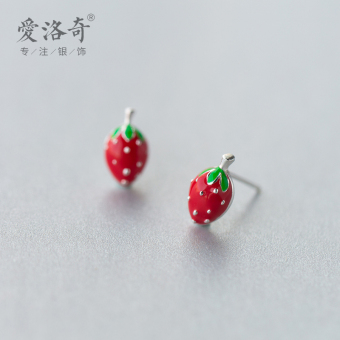 A'ROCH Korean-style female small strawberry stud silver stud