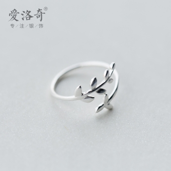 A'ROCH Sen Department female tree ring silver ring