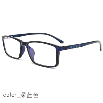 Baiwei Radiation-proof and Antifatigue Goggle