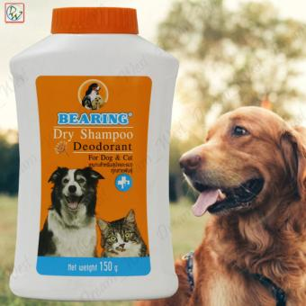 Bearing Dry Shampoo Deodorant for Dog & Cat 150g Price Philippines