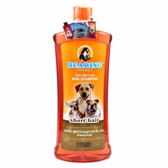 Bearing Formula 2 Tick and Flea Dog Shampoo (for Short Hair Breeds)- 600ml