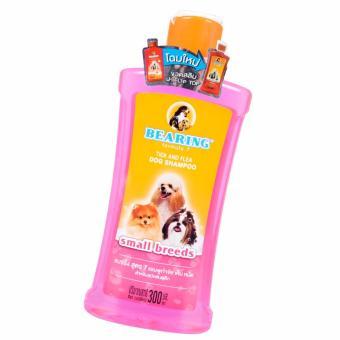Bearing Formula 7 Tick and Flea Dog Shampoo (for Small Breeds) -300ml - 3