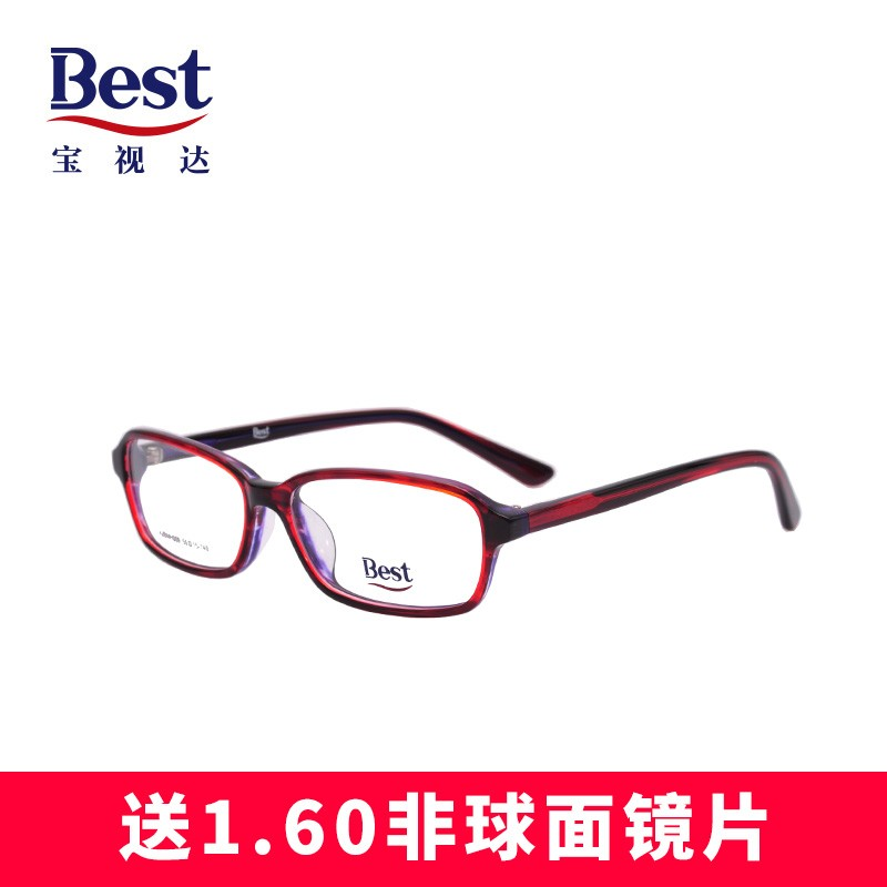 Philippines   Best a2bbmh009 casual multi-color frames glasses Frame ...