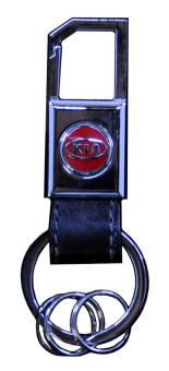 Caido Car Keychain KIA II
