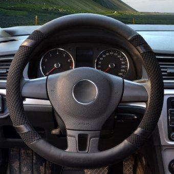 Car Steering Wheel Covers,Diameter 15 inch,PU Leather,for Summer,black M - intl