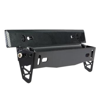 Carbon Car Plate Holder (Universal)