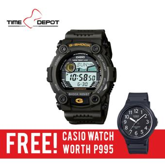Casio G-Shock Men's Green Resin Strap Watch G-7900-3D with FREE Casio Watch MW-240-1B
