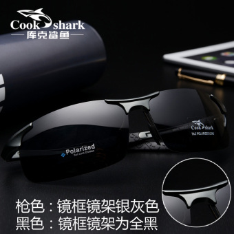Cookshark polarized driving Driving driver glasses sunglasses