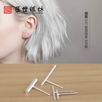 Cool A-line stick 925 sterling silver stud
