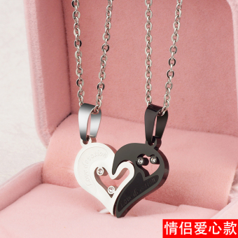 Cool Korean-style female student couple's necklace men's pendant