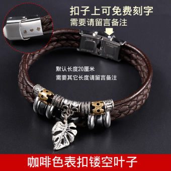 Couple's Japan and South Korea leather cord woven multi-layer men's bracelet