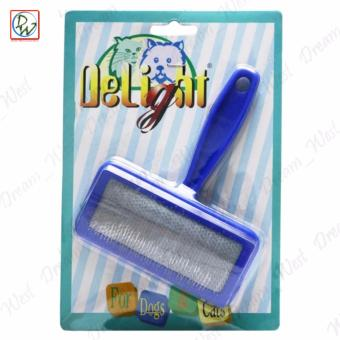 Delight Pet Hair Shedding Grooming Rake Comb Brush (Blue)
