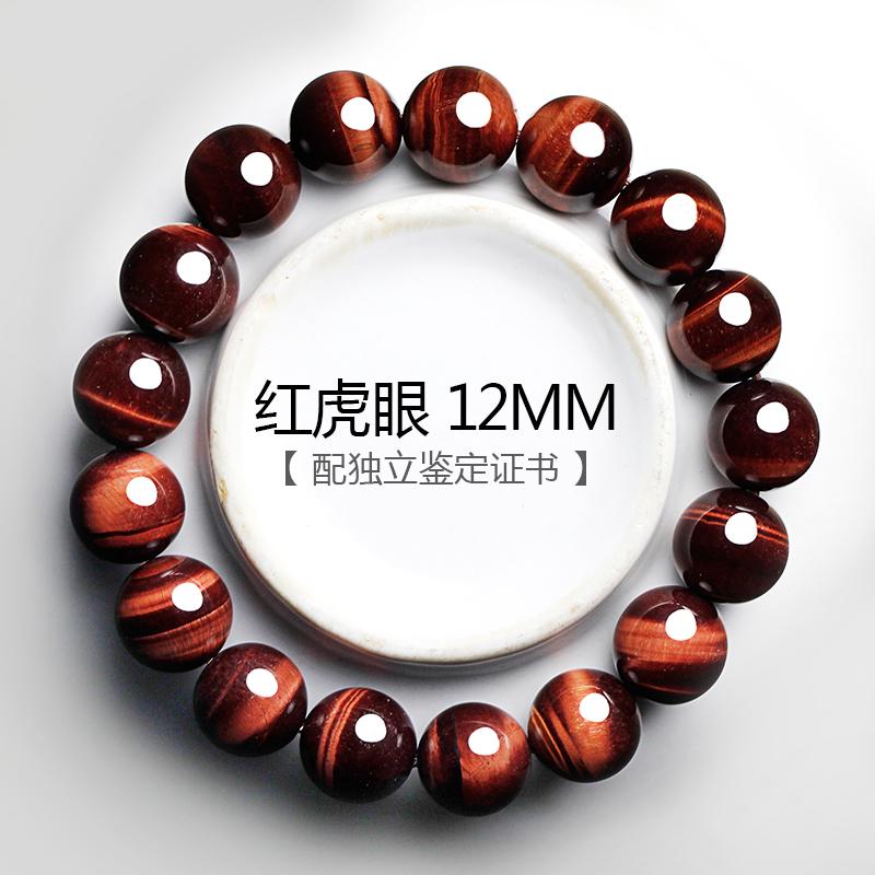 5714ebca424 basic info · destiny temple hong tiger eye stone men and women couple s  crystal bracelets tiger eye bracelet ...