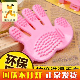 Dog shower brush massage brush