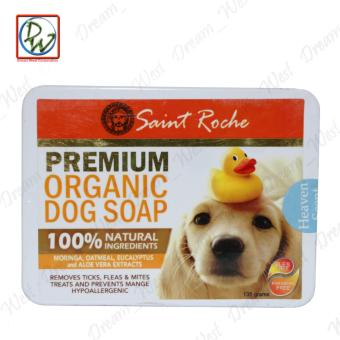 Dog Soap Saint Roche Premium Organic 135g (Heaven Scent) Price Philippines