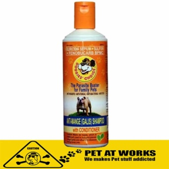 Doggies Choice Anti Mange Galis Shampoo (Small) for Pets and DogGalis Shampoo Price Philippines